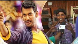 'Kathakali' Movie Public Opinion