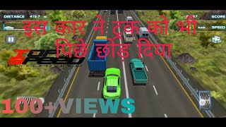 """turbo driving racing 3d car """"GAME play #1""""Android mobile #1 plan ;one way road screenshot 4"""