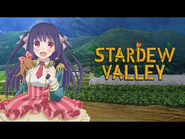 The Last Attempt | Stardew Valley Part 4