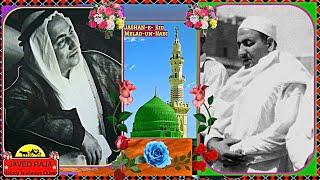 RAFI SAHAB-(Naat)-Ya Nabi Salam Alaika,Ya Rasool Salam~[ HADIA-E-AQEEDAT ]