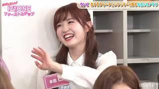 【本田仁美】- IZ*ONE 아이즈원 The new trend in IZ*ONE (恋するフォーチュンクッキー) (히토미) Please subscribe and like if you enjoy the video :) Having fun ...