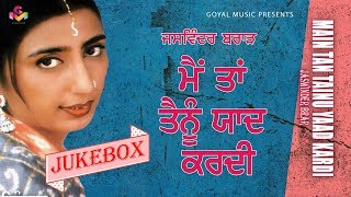 Jaswinder Brar   Main Ta Tainu Yaad Kardi   Juke Box   Goyal Music   Punjabi Songs