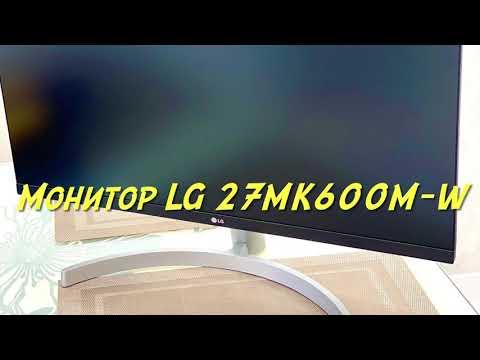 """Монітор 27"""" LG 27MK600M-W"""
