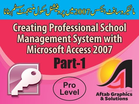 Creating Professional School Management System in Access 2007 Part 1 (Urdu/Hindi Tutorial)
