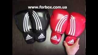 боксерские перчатки Adidas модели Shadow интернет магазин www.forbox.com.ua(, 2013-04-11T08:59:23.000Z)