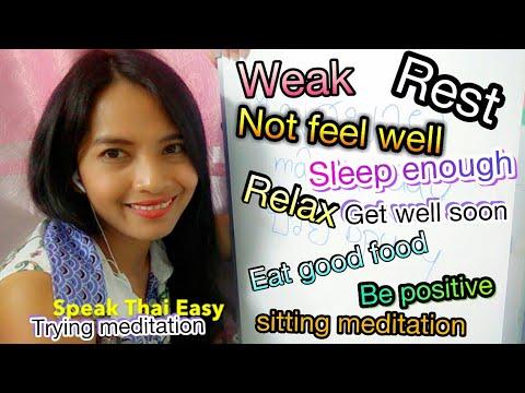 130-Speak Thai Easy    Learn Thai  How to make yourself recover from sick?    ทำยังไงให้หายป่วย