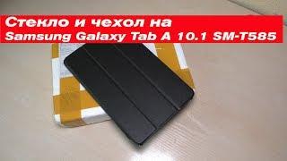 чехол (книжка) Samsung Galaxy Tab A 10.1 T580 (2016) Elegant обзор
