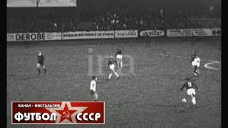 1968 AS Nancy France USSR 0 2 Friendly football match