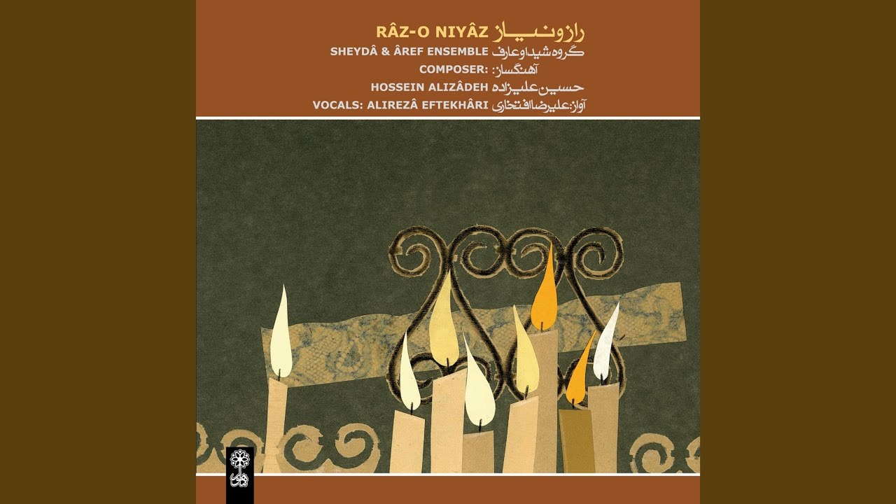 Download Raz–o Niyaz