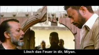 Maqbool (OmU) HQ / OFFICIAL GERMAN DVD TRAILER /