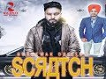 scratch || gursewak dhillon || punjabi song whatsapp status video || Rajput Art Studio