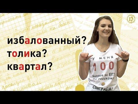 100 раз права! Эпизод 2