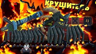 Крушитель против Демон Фиджерон - Гладиаторские бои - Мультики про танки