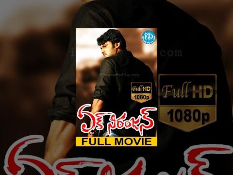 Ek Niranjan Full Movie - Prabhas   Sonu Sood   Kangna Ranaut    Puri Jagannadh