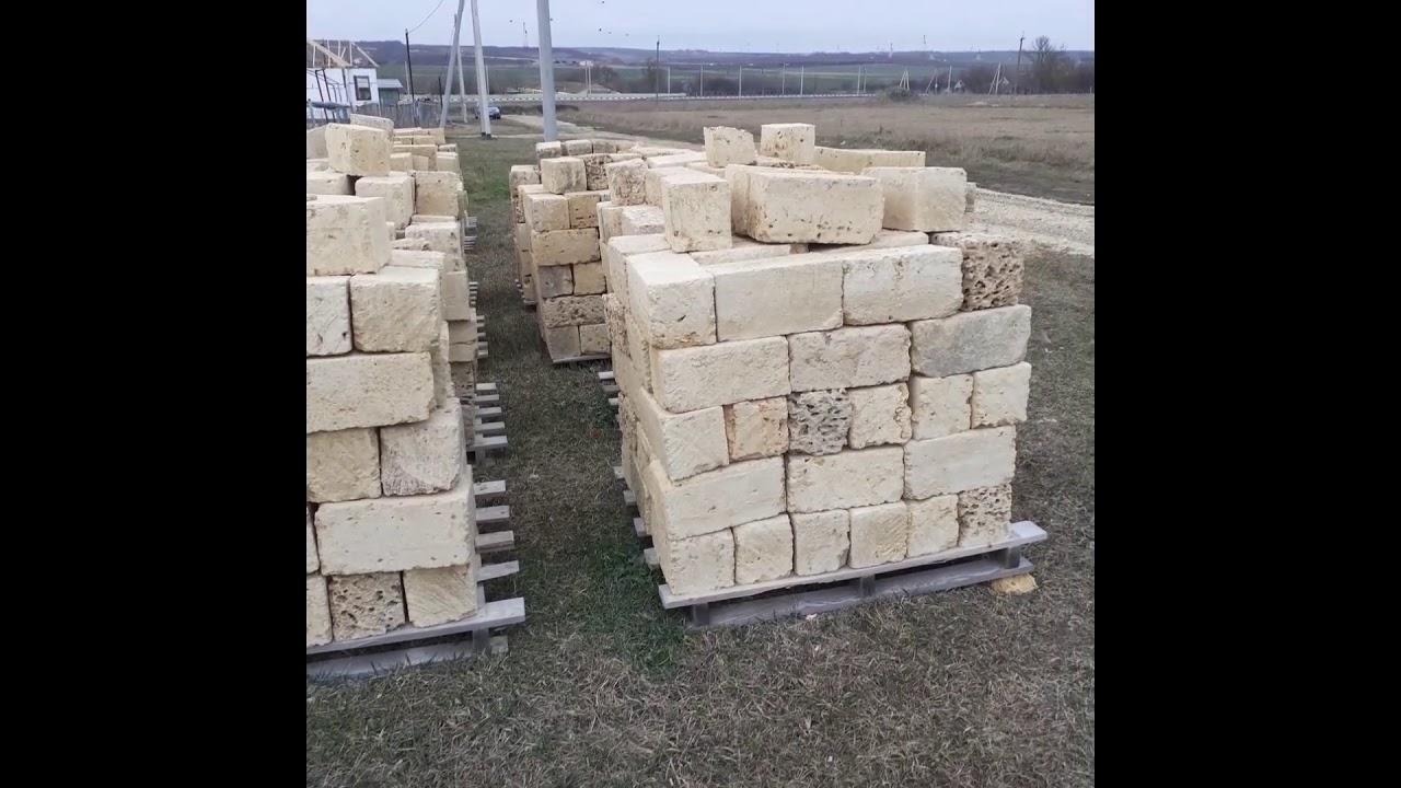 Крымский камень. Красивейший забор из ракушечника.