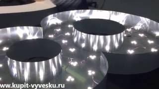 Изготовление рекламных вывесок в Москве(Изготовление рекламных вывесок в Москве и Московской области по выгодным ценам. Подробнее: http://kupit-vyvesku.ru/, 2016-11-22T10:38:34.000Z)