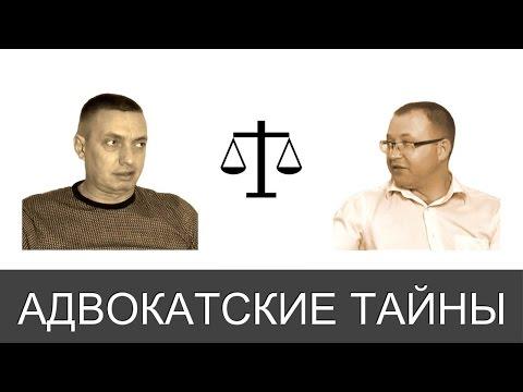 Уголовный кодекс (УК РФ) -
