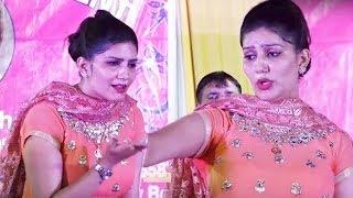 सपना चौधरी का नया जबरदस्त डांस | New haryanvi latest dance 2017 | Sapna Dancer