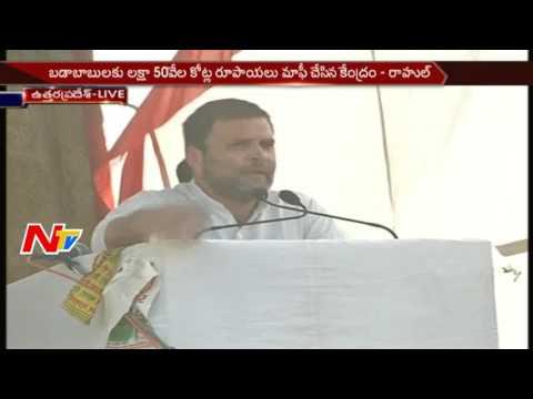Rahul Gandhi Sensational Comments on BJP in Election Campaign    Uttar Pradesh    NTV