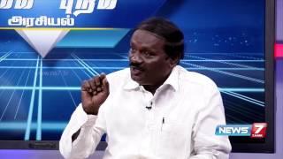 Agam Puram Arasiyal 10-05-2016 | News7 Tamil