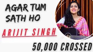 Agar Tum Saath Ho Guitar Chords Lesson | Easy Chords | Arijit Singh | Alka Yagnik | Music Wale
