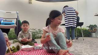 멕시코 주재원 주말 일상 - 주말 바베큐 (Feat. …