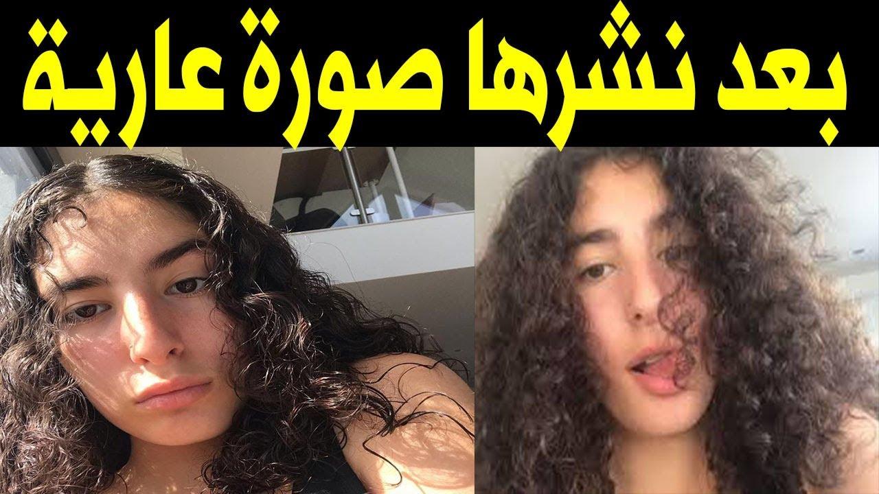 عـ ـاجـ ـل لينا ابنة الفنان المصري أحمد الفيشاوي تثير الجدل بنشرها صورة عـ ـاريــة تـ ـمـ ـتـ ـمــاً