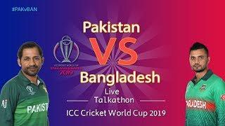 Bangladesh vs Pakistan #BANvPAK - LIVE Talkathon - DD Sports-ICC Cricket World Cup 2019