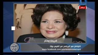 برنامج الطبعة ا لأولى | المسلماني : أم السينما المصرية