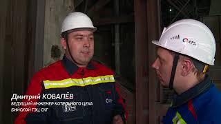 Biyskaya CHP bo'yicha electrostatic precipitator ta'mirlash SGK 2019