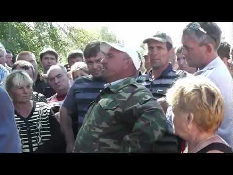 Орловский район Правительство Ростовской области