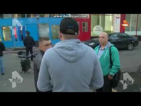 Жестоко убийство мигранта в Москве.