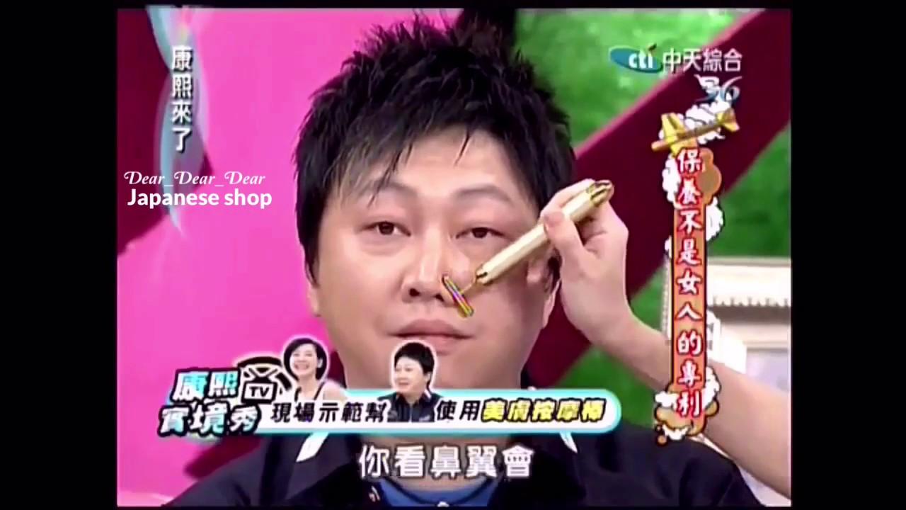 24K Beauty Bar 黃金美容棒 《康熙來了 》都推介 - YouTube