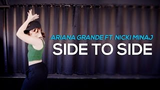 Ariana Grande - SIDE TO SIDE ft. Nicki Minaj | DANCE VIDEO | Sparkles Lund Choreography