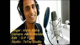 Muthu Navarathna Mukham മുത്തുനാവാ രത്നമൂഖം singer Ashiq A.C Laksha...