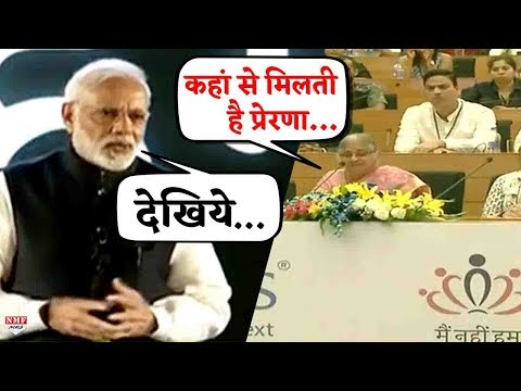 Infosys की Sudha Murthy ने Modi से पूछा प्रेरणा का स्त्रोत तो PM ने दिया शानदार जवाब