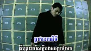 Bong Khos Heuy (Karaoke)