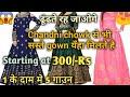 Fancy and party wear gowns manufacturer and wholesaler, Gandhi nagar, Delhi. || VANSHMJ ||