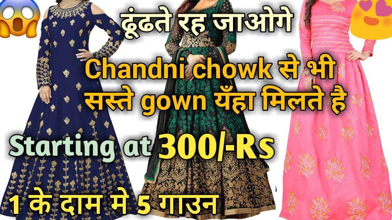 Fancy And Party Wear Gowns Manufacturer And Wholesaler Gandhi Nagar