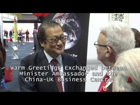 The Northern Powerhouse Event  The China UK Business Centre English Version