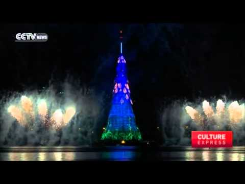 Brazil lights up famous floating Christmas tree