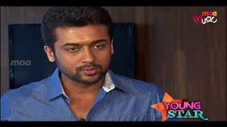 Young Star : Suriya - Indian Actor