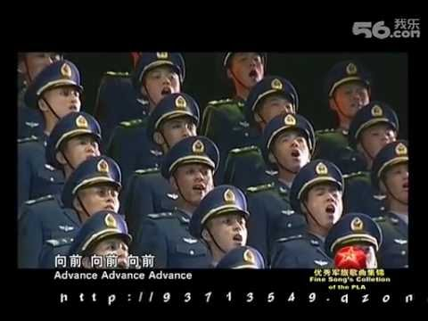 The March of People's Liberation Army of China