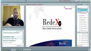 Школа RedeX 15.10 - тактика работы в скайпе - Школа Редекс