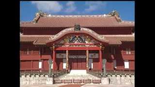 沖縄 歴史☆Okinawa  History part-1
