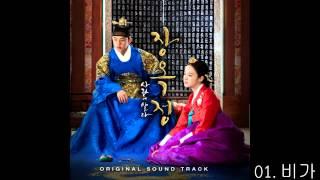 Video Jang Ok Jung OST download MP3, 3GP, MP4, WEBM, AVI, FLV April 2018