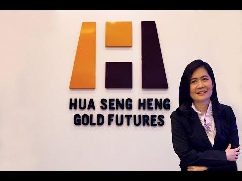 Hua Seng Heng Morning News  08-08-2017