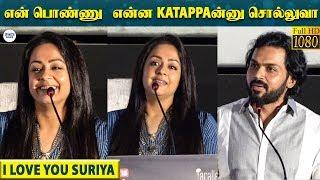Karthi, Rajini மாதிரி script choose பண்றாரு - Jothika's Latest speech at Thambi Audio Launch