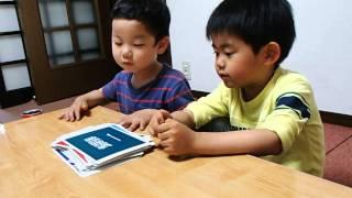 昨年から子どもたちがはまっている「国旗カード」 一番の古株みつたまっ...