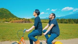 フルカワユタカ feat.原昌和 (the band apart) / ドナルドとウォルター (Short ver.) 2018.06.06 on sale